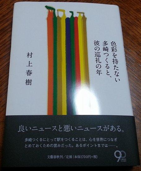 20130513_085416